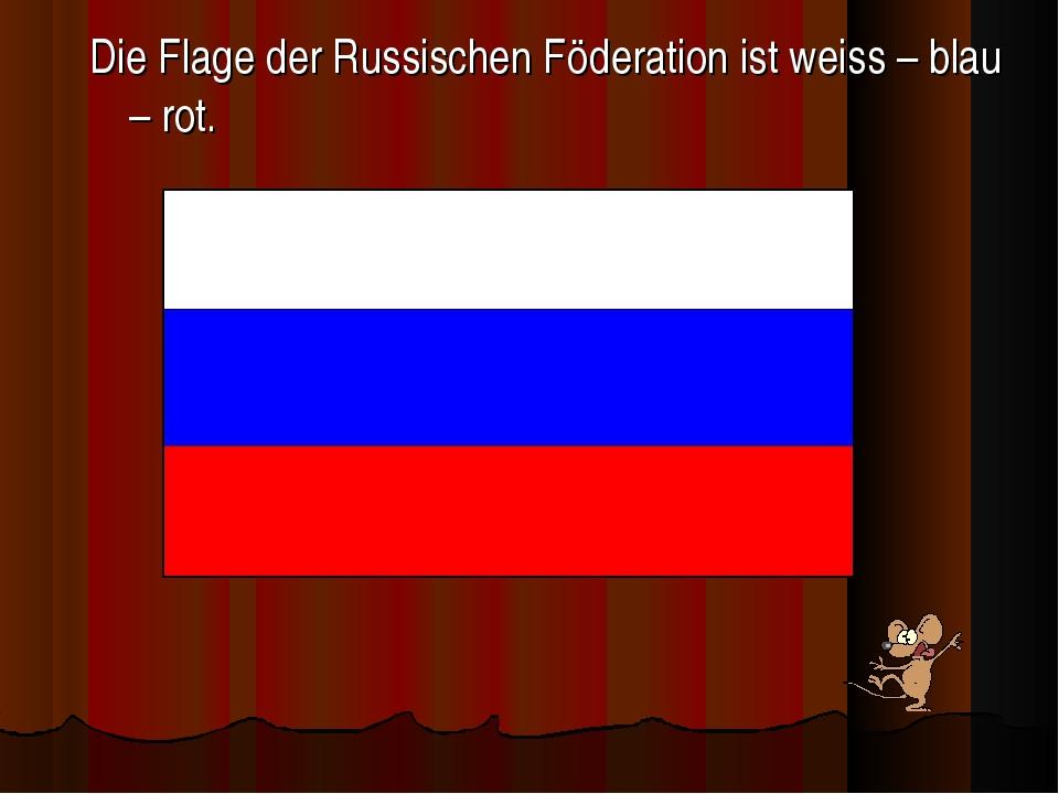 Die Flage der Russischen Föderation ist weiss – blau – rot.