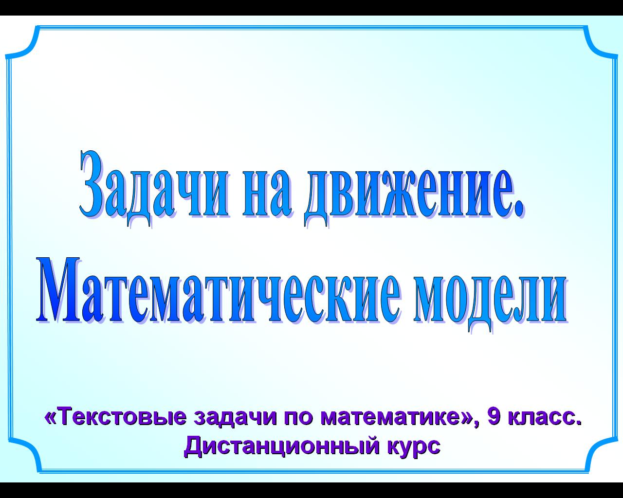 hello_html_790fdb57.png