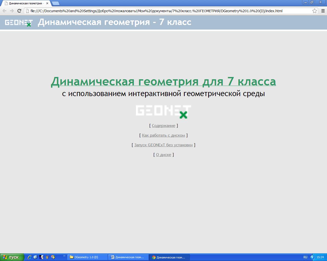 hello_html_m4cf84bd9.png