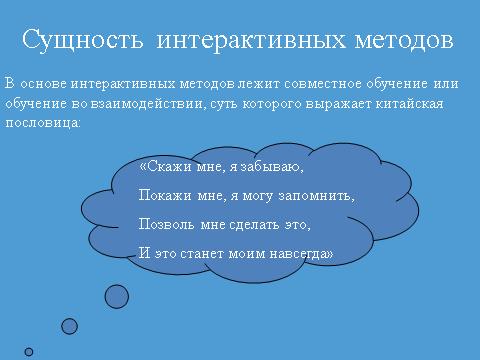 hello_html_m425a4fa8.png
