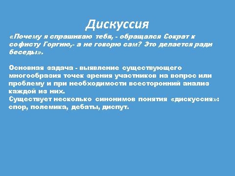 hello_html_maab60a1.png