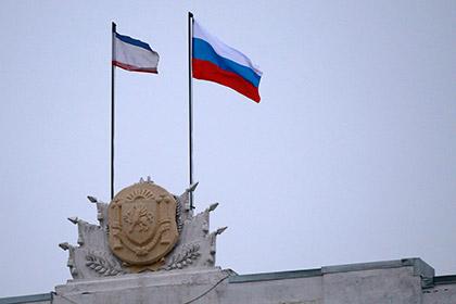 C:\Users\Пользователь\Pictures\флаги крыма и России.jpg