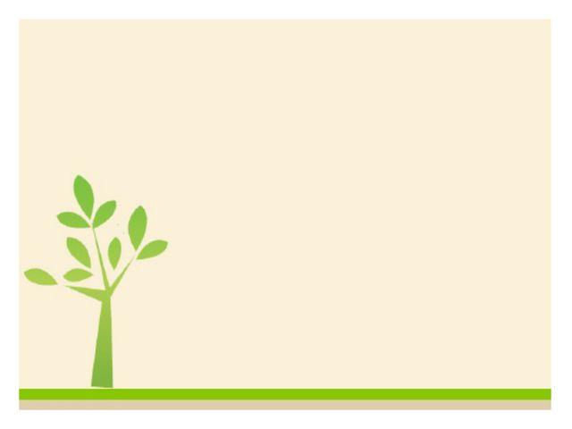 Мутовчатое листорасположение Мутовчатое листорасположение – листьев три и бол...