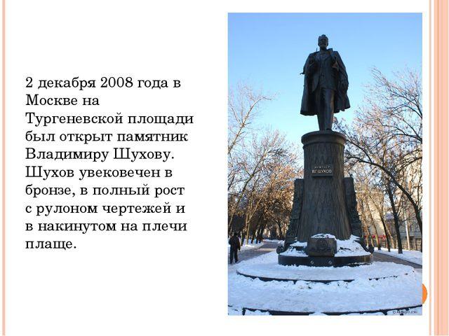 Прямоугольный вертикальный памятник Тургеневская Эконом памятник Купола с профильной резкой Нефтекамск