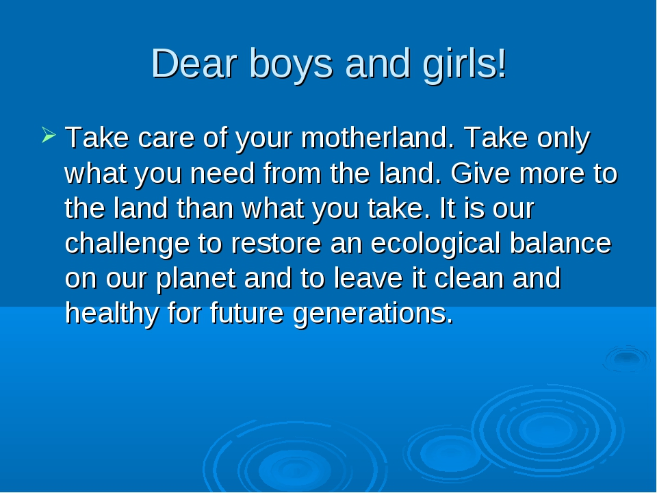Dear boys and girls! Take care of your motherland. Take only what you need fr...