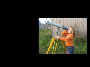 1 августа 2008 года Наблюдения солнечного затмения в телескоп через фильтр