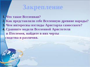 http://elenaranko.ucoz.ru/ http://static.freepik.com/free-photo/3d-globe-vect
