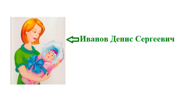 http://ped-kopilka.ru/images/3%28439%29.jpg
