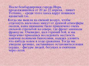 После бомбардировки города Ипра, продолжавшейся от 20 до 22 апреля, - пишет