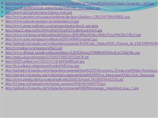 http://smazka.ru/netcat_files/Image/new%20sait/MAP%20and%20Gerb/Yamalo-Nenets
