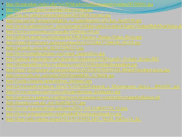 http://komionline.ru/sci.php?w=565&url=/media/images/rwonders/47/00001.jpg ht...