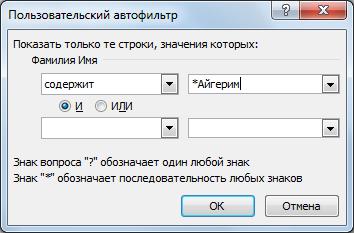 hello_html_m69197b41.png