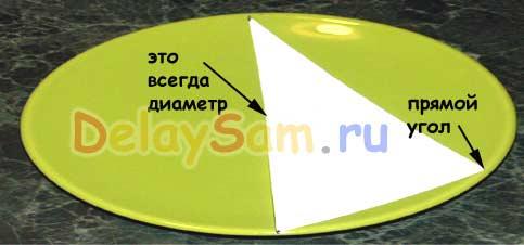 hello_html_m726ccc31.jpg
