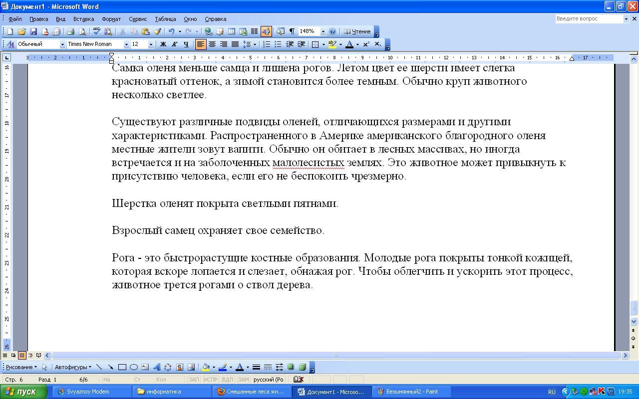 hello_html_7bea41e5.jpg