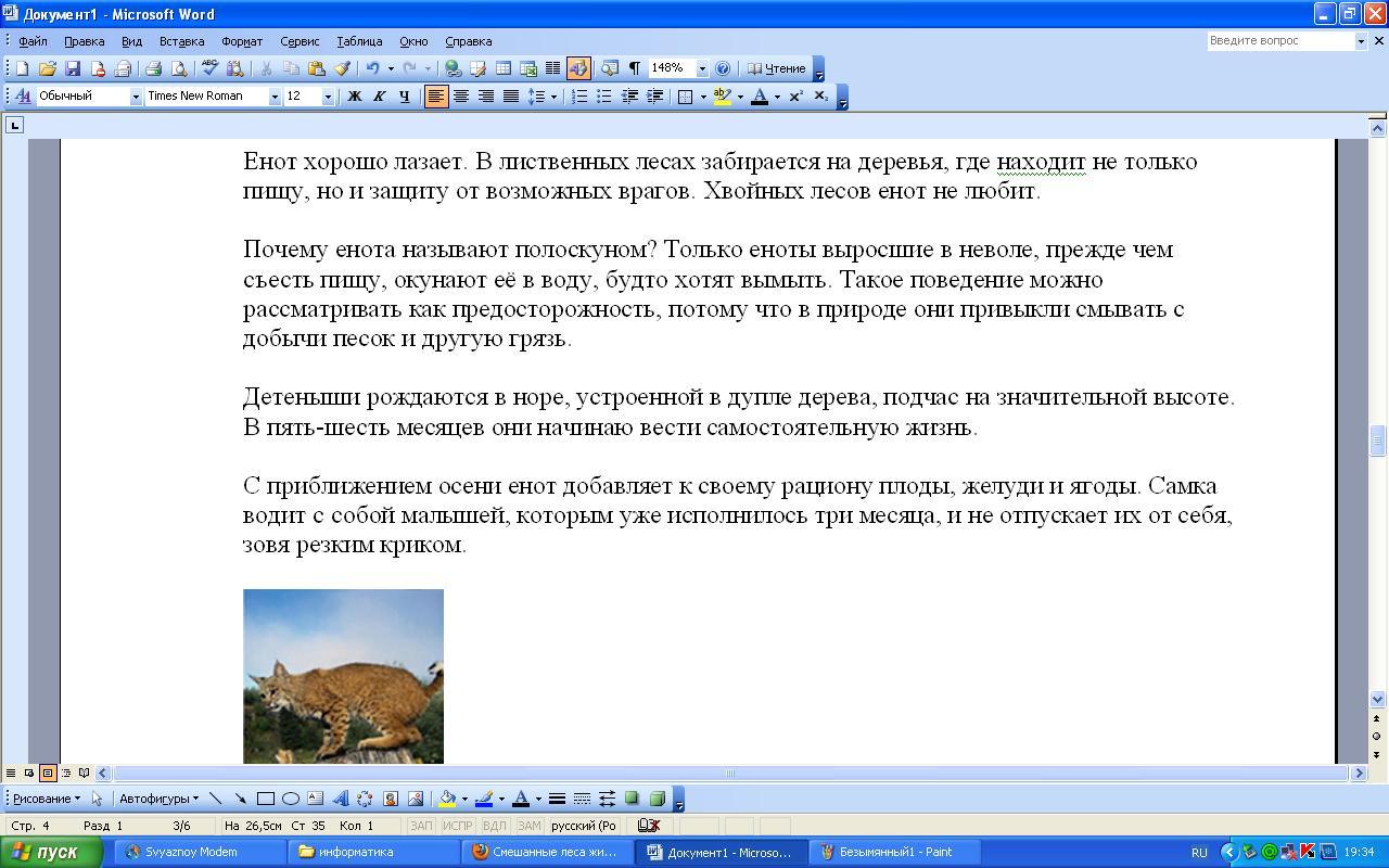 hello_html_m50ffa966.jpg
