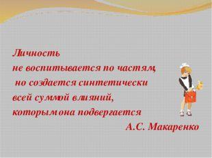 Из Конвенции о правах ребёнка «Дети должны всегда иметь право на счастливое д