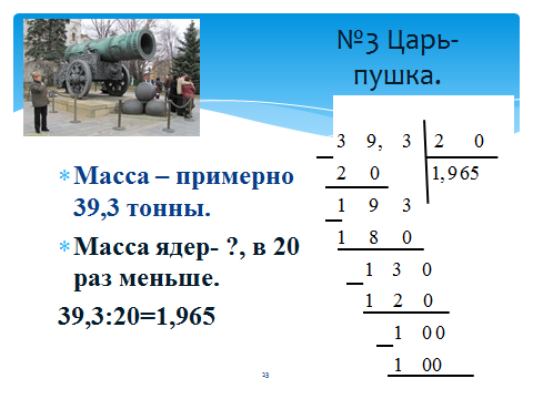 hello_html_6c564b.png