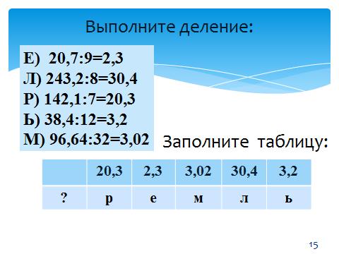 hello_html_m65c10cfc.png