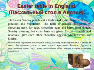 Easter table in England. (Пасхальный стол в Англии). On Easter Sunday people