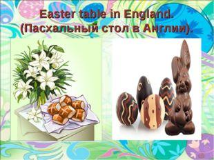 Easter table in England. (Пасхальный стол в Англии).