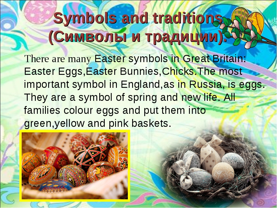 Symbols and traditions (Символы и традиции). There are many Easter symbols in...