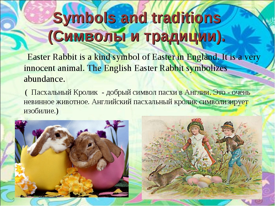 Symbols and traditions (Символы и традиции). Easter Rabbit is a kind symbol o...