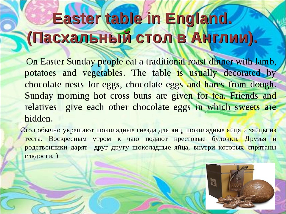 Easter table in England. (Пасхальный стол в Англии). On Easter Sunday people...