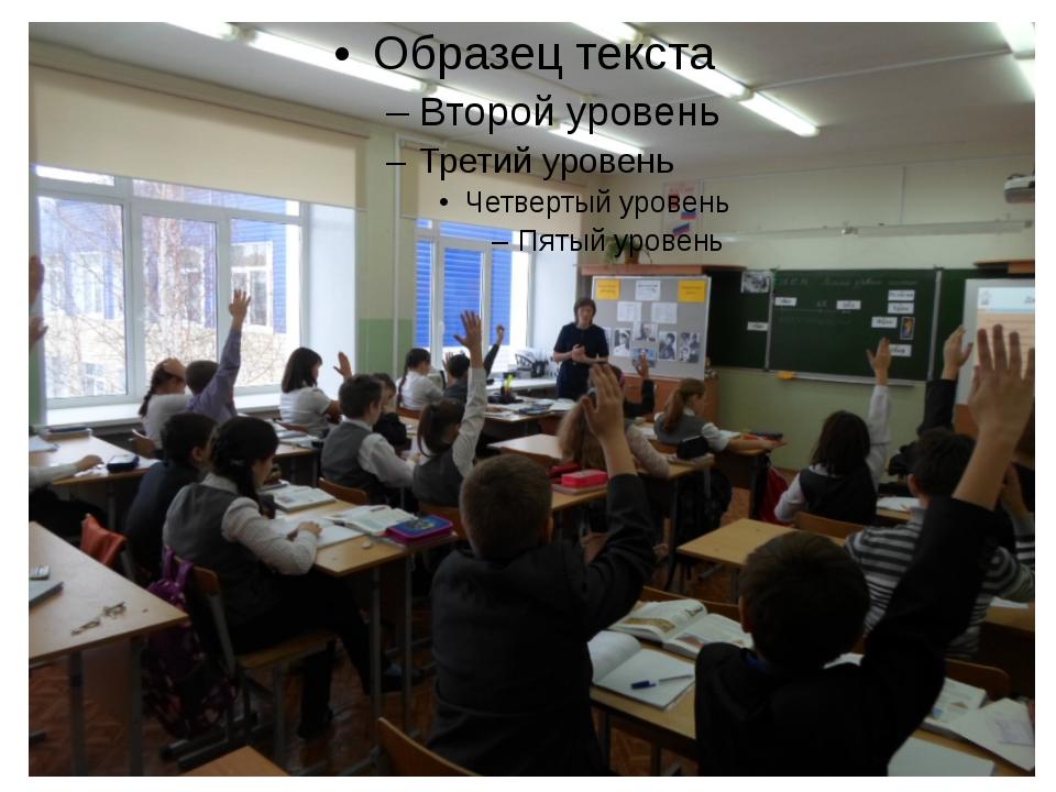 Предпрофильное обучение – это не самостоятельная система, она является подси...
