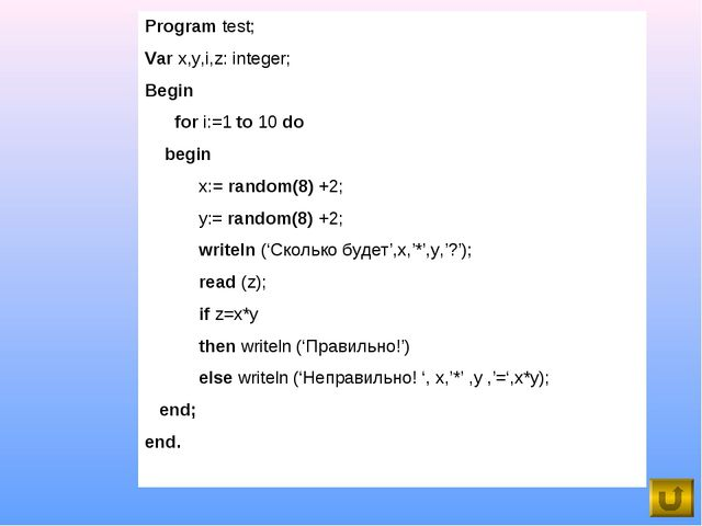 Program test; Var x,y,i,z: integer; Begin for i:=1 to 10 do begin x:= random(...