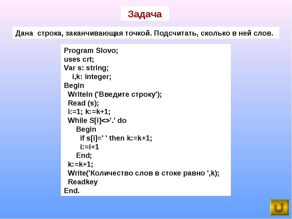 Подсчет количества символов в тексте онлайн знакосчиталка