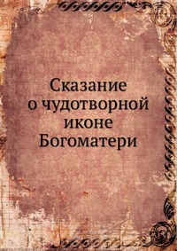 http://f.letmeprint.ru/101467578-d06f85cf/preview_623049_200x0.jpg