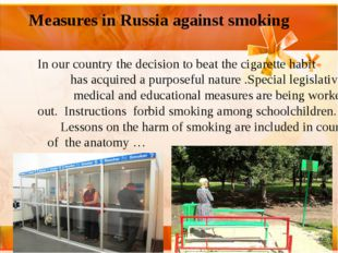 Measures in Russia against smoking In our country the decision to beat the c