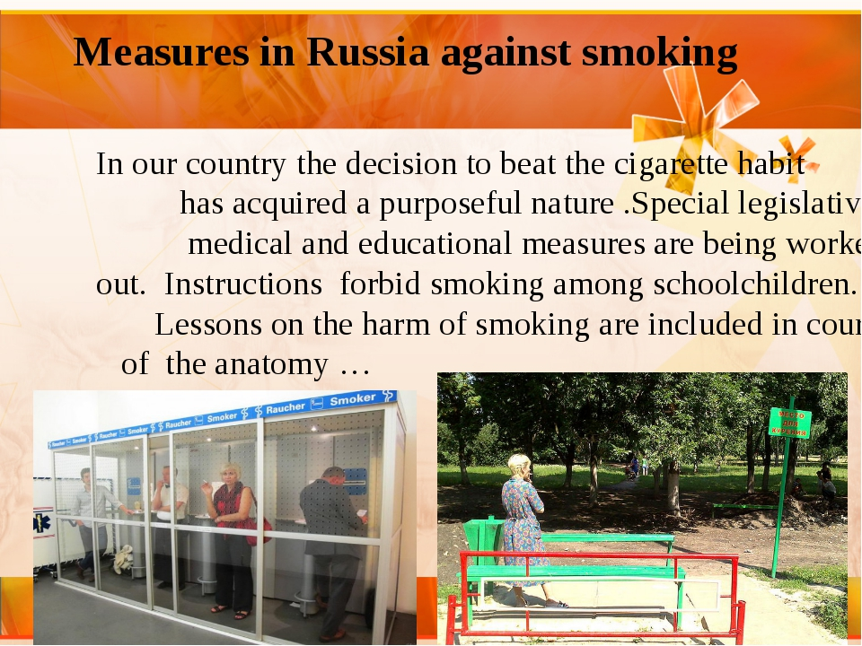 Measures in Russia against smoking In our country the decision to beat the c...