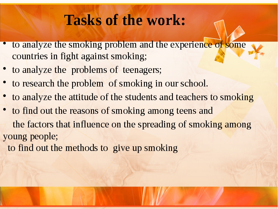 Tasks of the work: to analyze the smoking problem and the experience of some...