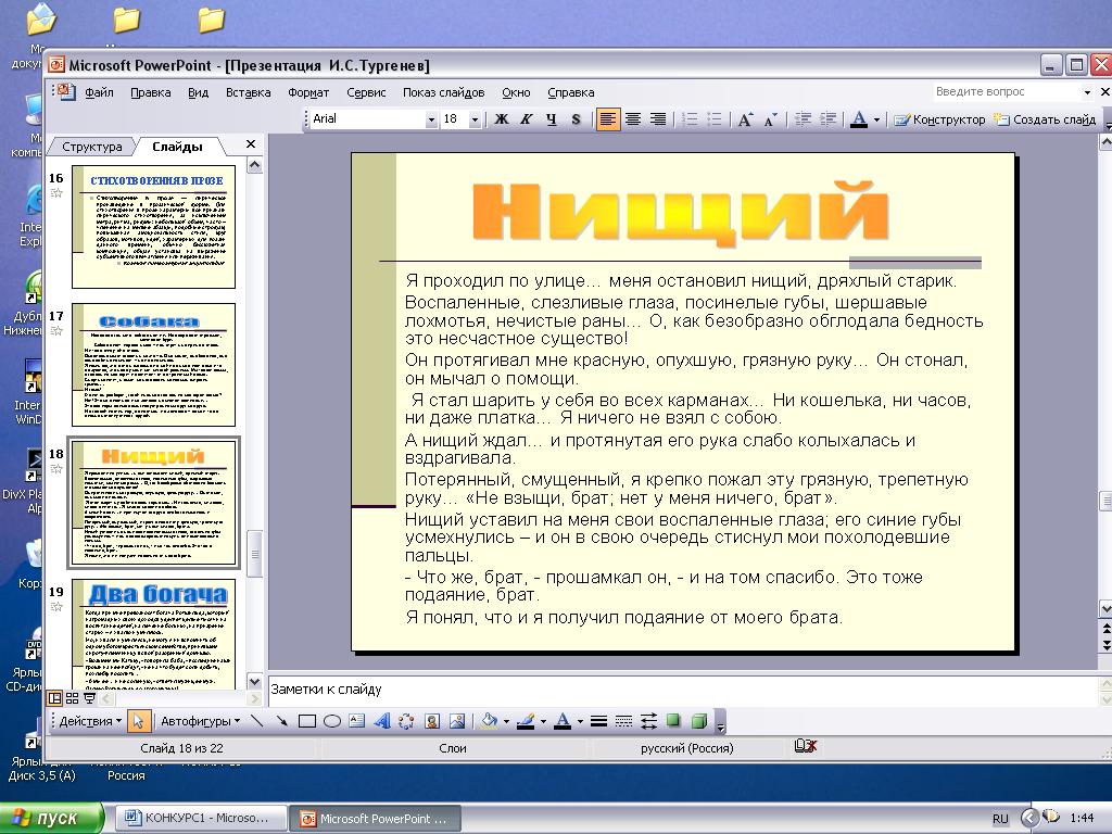 hello_html_m387e07b4.png