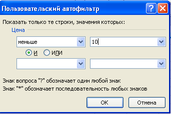 hello_html_m2dd6984a.png