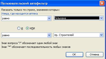 hello_html_m3d3fb182.png