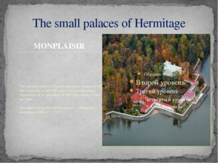 MONPLAISIR The smaller palaces of Petrodvorets were constructed in the 1st qu