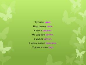 hello_html_2118f2bf.png