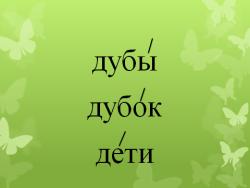 hello_html_b984965.png