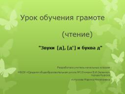 hello_html_m4731e994.png