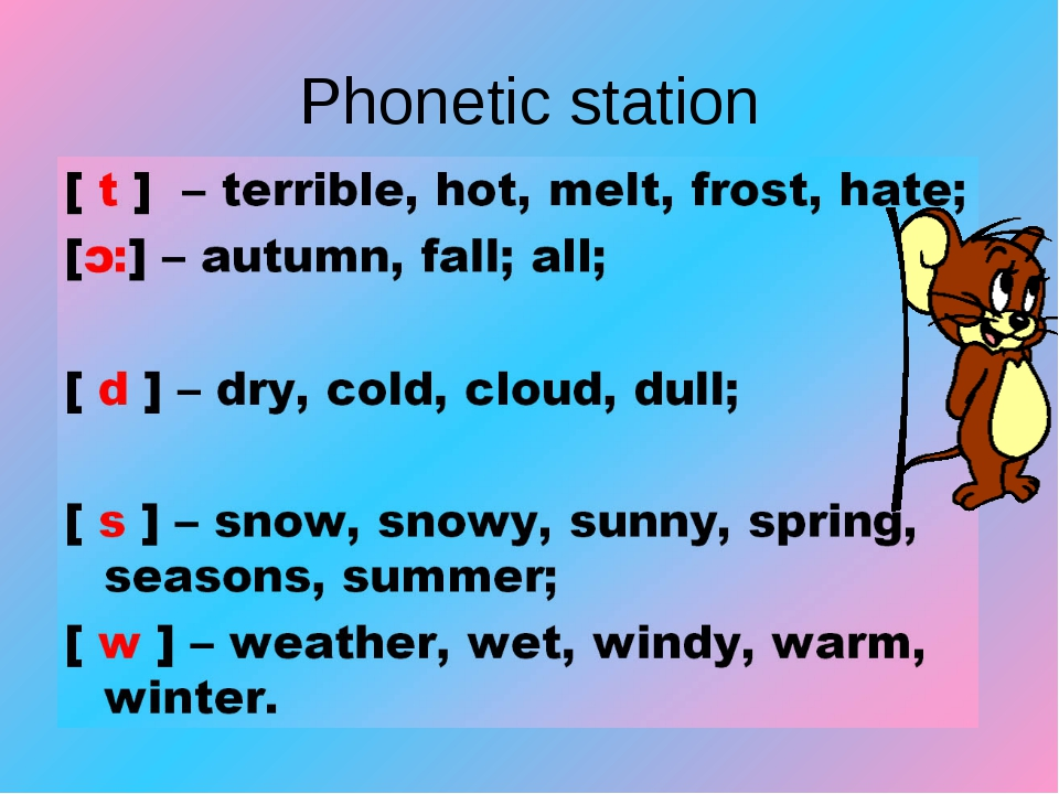 Phonetic station