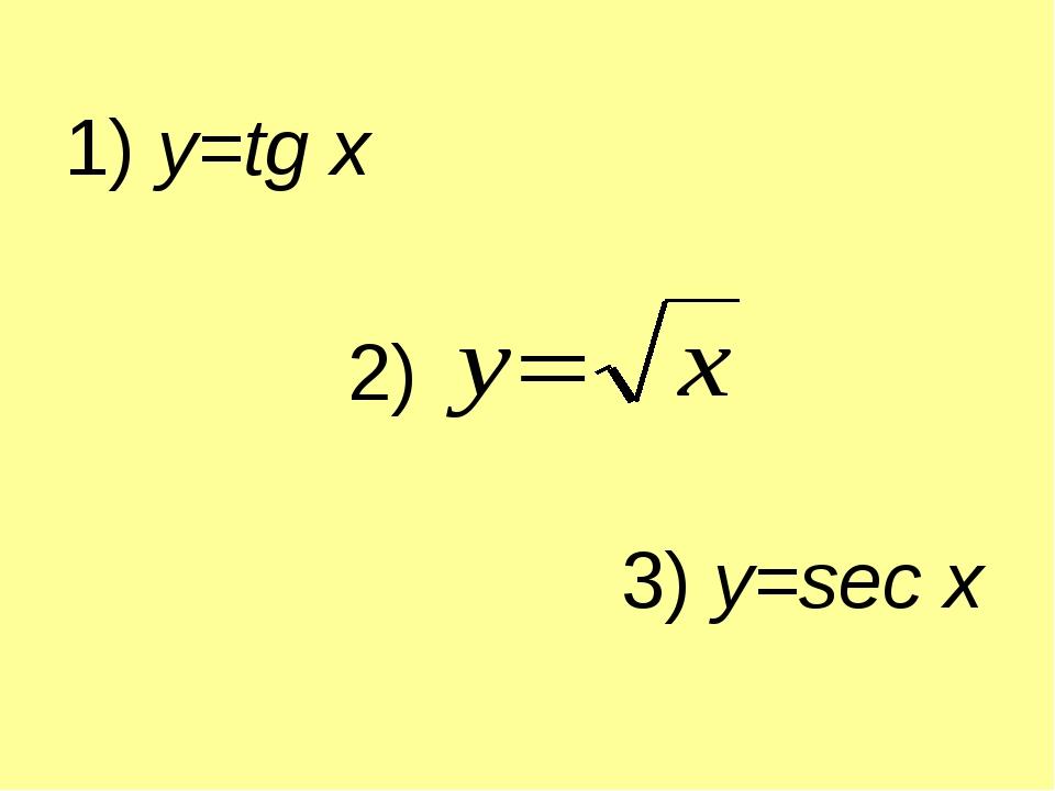1) y=tg x 3) y=sec x