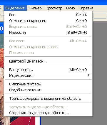 hello_html_46b119b2.png