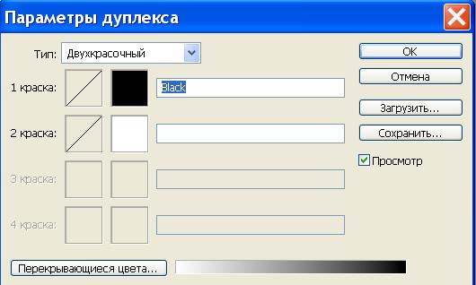 hello_html_m22e4911e.png