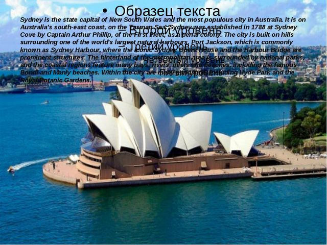 Sydney is the state capital of New South Wales and the most populous city in...