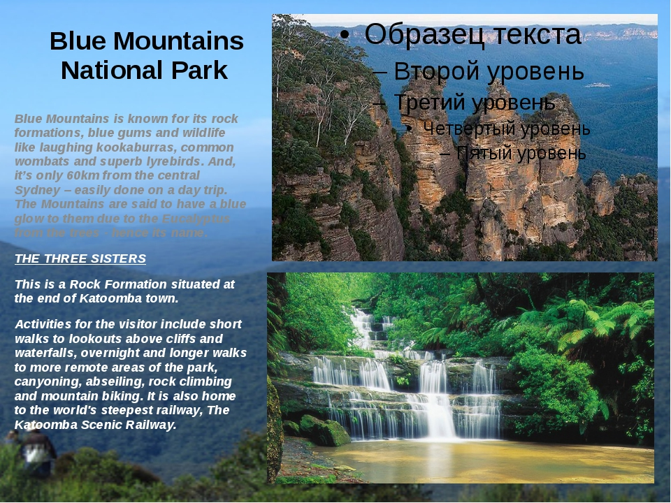 Blue Mountains National Park Blue Mountains is known for its rock formations...