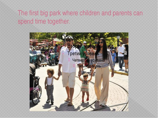 The first big park where children and parents can spend time together.