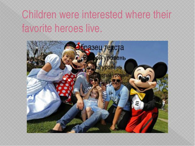 Children were interested where their favorite heroes live.
