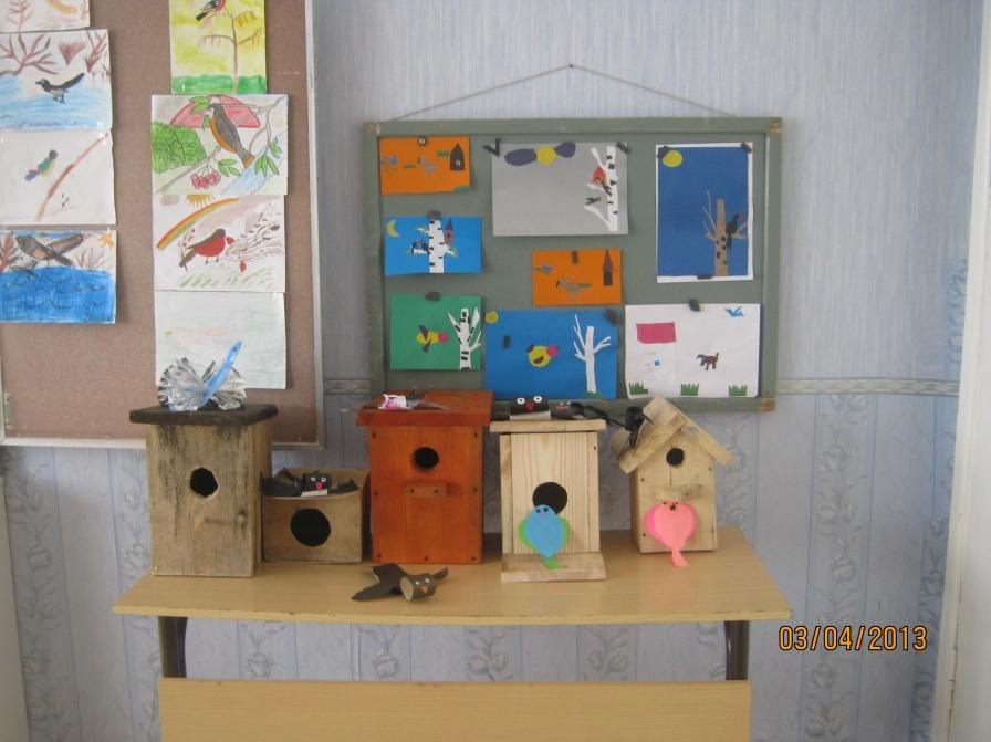 C:\Users\Учитель\Desktop\Фотки день птиц\IMG_0001.JPG